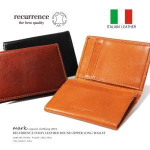 recurrence/リクレンス イタリアンレザー カードケース名刺入れ 本革 全3色 auc-mark