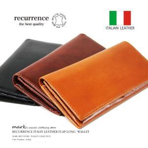 recurrence/リクレンス イタリアンレザー フラップ ロングウォレット二つ折り 長財布 本革 全3色|auc-mark