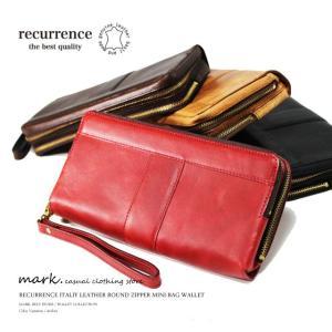 recurrence/リクレンス イタリアンレザー ラウンドファスナーウォレットウォレットバッグ マルチウォレット長財布 本革|auc-mark