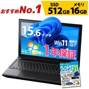 送料無料 ノートパソコン 新品SSD120GB 選べるOS ...