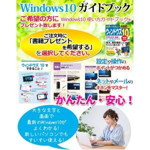 ノートパソコン Open Office 1年保...の詳細画像1