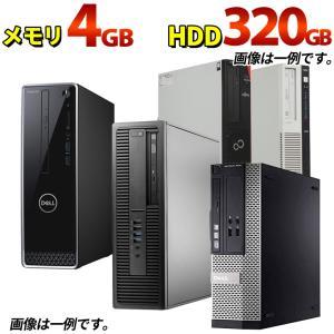 デスクトップパソコン  送料無料 選べるOS Windows7 Windows10 店長おまかせ 互換Office付 本体のみ Core2世代Celeron 4GB 160GB DVD 東芝/富士通/NEC/DELL/HP等|auc-puran