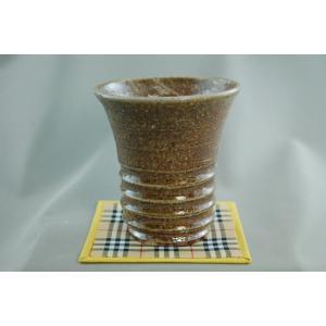 陶芸作家 荒川明 作『焼締ビアカップ』(bbi-6) 木箱付 還暦祝い 定年 退職祝い 結婚祝い 誕生日プレゼント  金婚式  お祝い 贈り物  陶器|auctogei