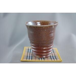 陶芸作家 荒川明 作『焼締ビアカップ』(bbi-7) 木箱付  送料無料 還暦祝い 定年 退職祝 結婚祝い プレゼント    お祝い 贈り物  陶器 auctogei