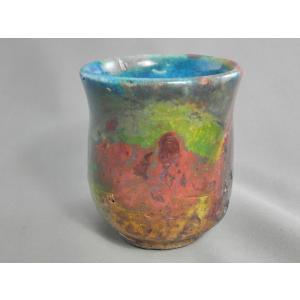 虹彩楽 湯呑     荒川 明の陶房は浜松の山奥の引佐町奥山にあり、   その名前の通り、山奥となり...