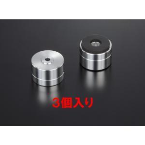AET - SH-2014HB/A(インシュレーター/アルミニウム/3個入り)【在庫有り即納】|audio-ippinkan
