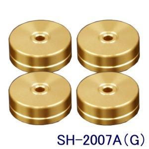 AET - SH-2007A(インシュレーター/ゴールド/4個入り)【在庫有り即納】|audio-ippinkan