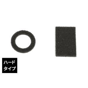 AET - VFE-1016H/ハード仕様(カートリッジ用振動抑制シート)【在庫有り即納】|audio-ippinkan
