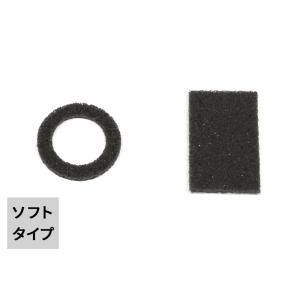 AET - VFE-1016S/ソフト仕様(カートリッジ用振動抑制シート)【在庫有り即納】|audio-ippinkan
