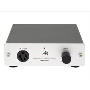 AIRBOW - SRM-253S 【在庫有り即納】 audio-ippinkan