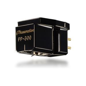 Phasemation - PP-300(MCカートリッジ) 【在庫有り即納】 audio-ippinkan