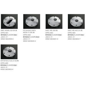 LUXMAN - OPPD-AB1(PD-171AL用アームベース・対応モデルを選択してください)【メーカー取寄商品・3〜5営業日前後でお届け可能です※メーカー休業日除く】|audio-ippinkan