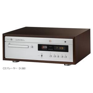 LUXMAN - D-380(CD専用プレーヤー)【在庫有り即納】|audio-ippinkan