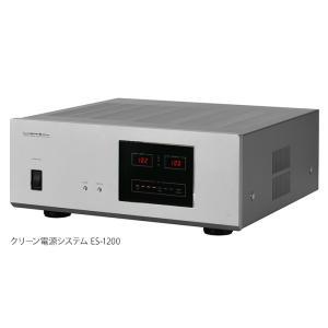 LUXMAN - ES-1200(クリーン電源システム)【メーカー取寄商品・3〜5営業日前後でお届け可能です※メーカー休業日除く】|audio-ippinkan