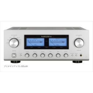 LUXMAN - L-505uXII/ブラスターホワイト(プリメインアンプ)【在庫有り即納】|audio-ippinkan