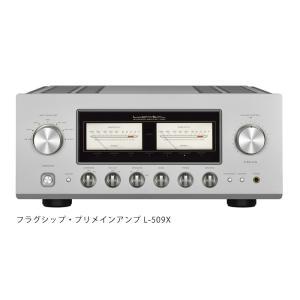 LUXMAN - L-509X/ブラスターホワイト(プリメインアンプ)【在庫有り即納】|audio-ippinkan