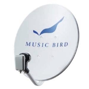 MUSICBIRD - DMB-4503(ミュージックバード専用CSアンテナ) 【在庫有り即納】|audio-ippinkan