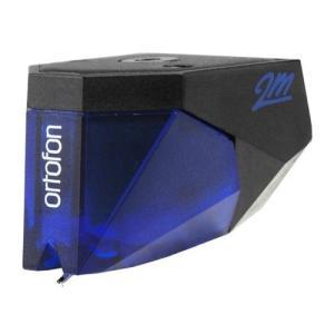 ortofon - 2M Blue(MMカートリッジ)【在庫有り即納】 audio-ippinkan