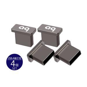 audioquest - USB/CAPS(4個入り)(USB-A端子用ノイズストッパー・キャップス)【在庫有り即納】 audio-ippinkan