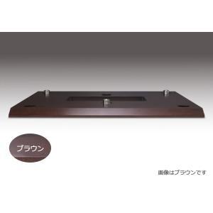 SOULNOTE - SSB-1/ブラウン(SOULNOTE製品専用オーディオボード)【在庫有り即納】|audio-ippinkan