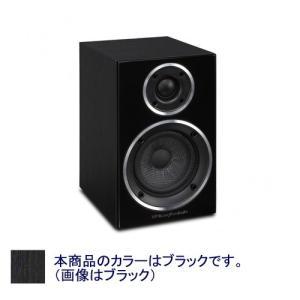 Wharfedale - DIAMOND210/ブラック(ペア)【在庫有り即納】