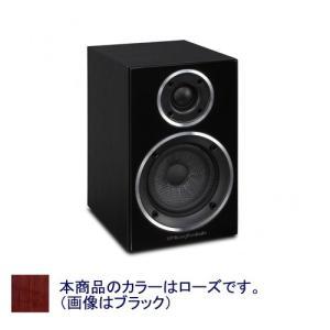 Wharfedale - DIAMOND210/ローズ(ペア)【在庫有り即納】