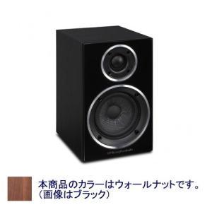 Wharfedale - DIAMOND210/ウォールナット(ペア)【メーカー在庫有り即納】