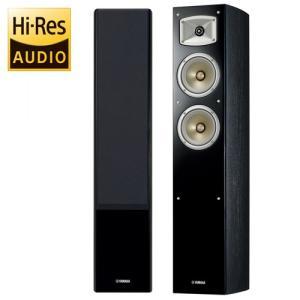 YAMAHA - NS-F330/ブラック(1本)【メーカー直送商品(代引不可)・3〜5営業日前後でお届け可能です※メーカー休業日除く】|audio-ippinkan