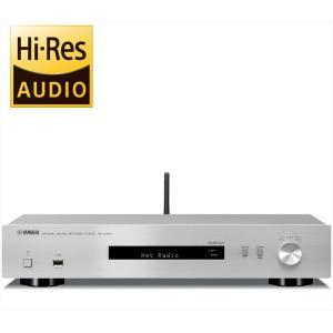 YAMAHA - NP-S303/シルバー(ネットワークプレーヤー)【在庫有り即納】|audio-ippinkan