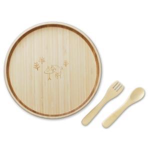 【食洗機対応】agney*(アグニー)パンケーキセット【日本製】|新品|audio-mania
