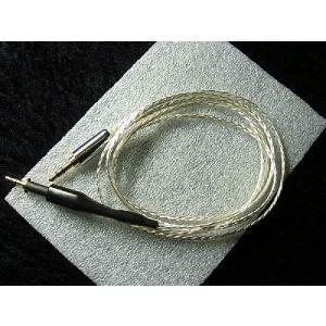 Sun Cable Crystal Love AKG ヘッドホン リケーブル 交換ケーブル|audio-mania
