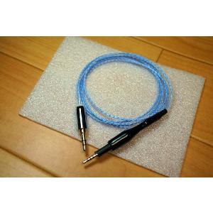 Sun Cable Marine Heart Blue AKG ヘッドホン リケーブル 交換ケーブル|audio-mania