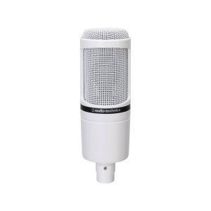 Audio-Technica コンデンサー マイク AT2020 WH 限定バージョン|直輸入品