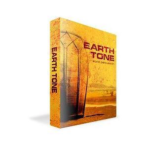 Big Fish Audio ビッグフィッシュオーディオ EARTH TONE WORLD PERCUSSION|audio-mania