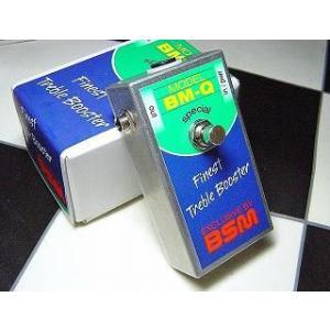 BSM エフェクター BM-Q Special Treble Booster|直輸入品|audio-mania