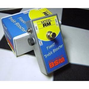 BSM RM Treble Booster|直輸入品|audio-mania