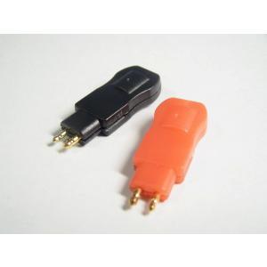 Buyjapan Sennheiser ゼンハイザー HD600 HD650 HD25 HD580 自作用パーツ|audio-mania