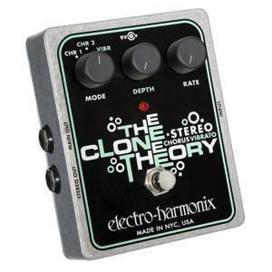 Electro Harmonix エフェクター The Clone Theory クローン セオリー コーラス ギター用|直輸入品|audio-mania