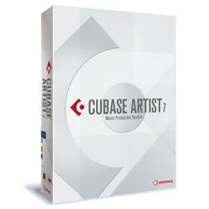YAMAHA ヤマハ Steinberg Cubase Artist 7.5 アカデミック版 スタインバーグ キューベース|直輸入品/日本語対応|新品|audio-mania