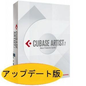 Steinberg Cubase Artist 7 アップデート版 from Artist 6 キューベース アーティスト|直輸入品|audio-mania