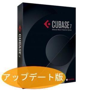 YAMAHA ヤマハ Steinberg Cubase 7 アップデート版 from Cubase 6 スタインバーグ キューベース|直輸入品|audio-mania