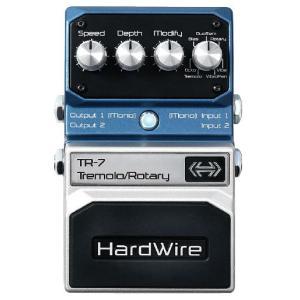 Digitech Hard Wire TR-7 Rotary Tremolo TR7 ギター エフェクター|直輸入品|audio-mania