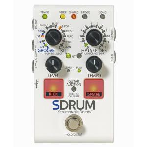 Digitech デジテック SDRUM Strummable Drums ドラムマシン|直輸入品|audio-mania