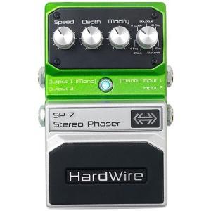 Digitech エフェクター Hard Wire SP-7 Stereo Phaser SP7|直輸入品|audio-mania