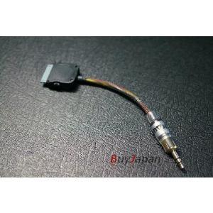 ヘッドホンアンプ Audio Minor 単結晶無酸素銅線 SPC iPod/iPhone/iPad用 ドックケーブル Dock to|audio-mania