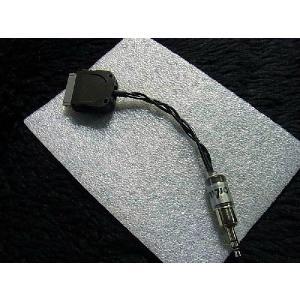 ヘッドホンアンプ Audio Minor 銀メッキ銅線 iPod/iPhone/iPad用 ドックケーブル Dock to|audio-mania