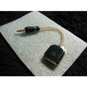 Sun Cable THOR'S HAMMER iPod用Dockケーブル|トールハンマー|速達メール便送料無料|新品|audio-mania
