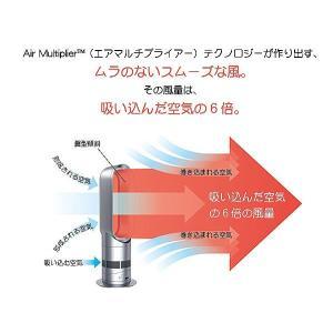 メーカー再生品 修理完了品 Dyson hot+cool AM05 ダイソン ホットアンドクール ファンヒーター ブラック/ニッケル|直輸入品|audio-mania