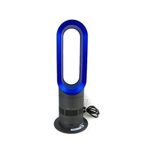 メーカー再生品 修理完了品|Dyson hot+cool AM05 ダイソン ホットアンドクール ファンヒーター アイアン/サテンブルー|直輸入品|audio-mania