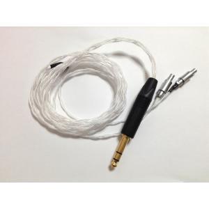 Effect Audio Studio Thor Silver Sennheiser ヘッドホン HD800用 1/4プラグ リケーブル 交換ケーブル|audio-mania